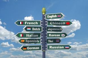 05. Languages